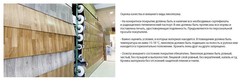 Фото: Основные критерии выбора гетерогенного покрытия