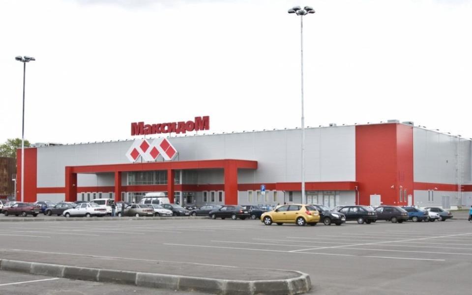 Магазин Максидом в котором можно купить ламинат