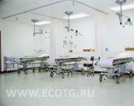 Полы для больниц и поликлиник