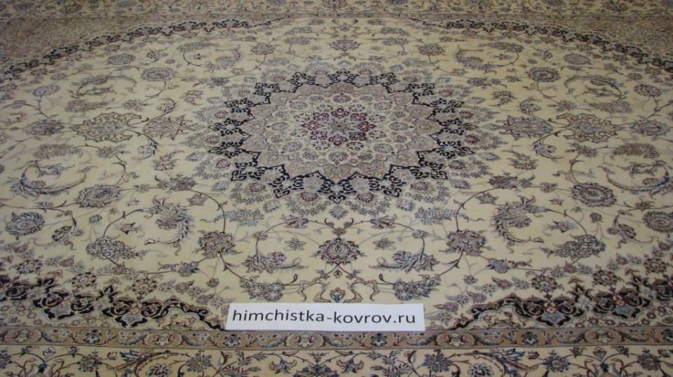 Наши услуги химчистки ковров в Москве