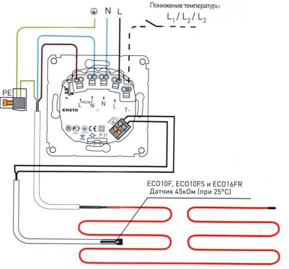 Схема подключения термодатчика