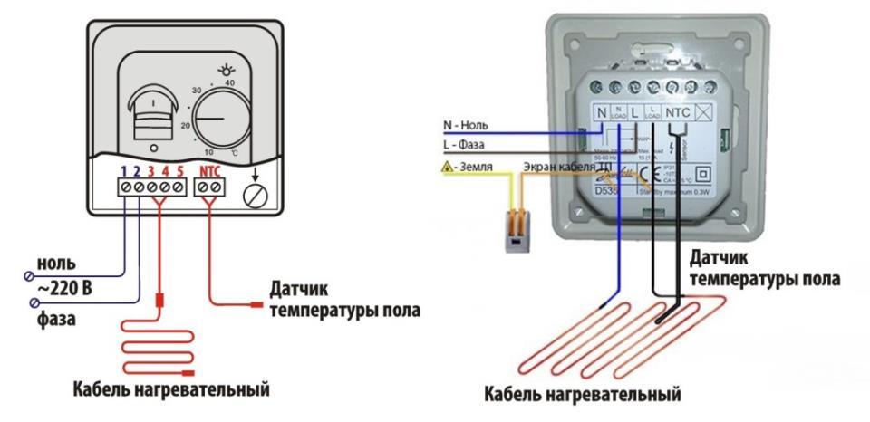 Termoregulator_shema2_1
