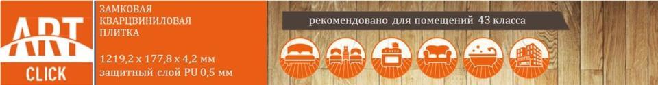 Art Click am63.ru