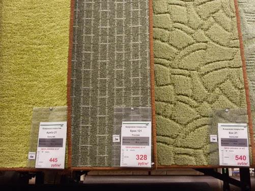 Ковролины в зеленом оттенке в Леруа