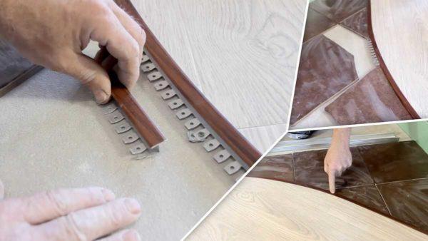 Как оформить переход плитки на ламинат
