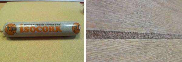 Пробковый герметик и результат его использования