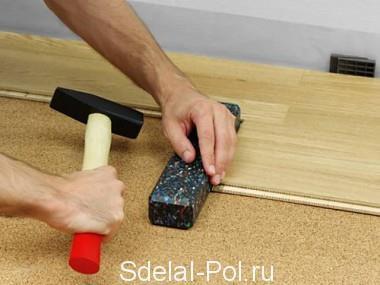 Минимизация стыков покрытия