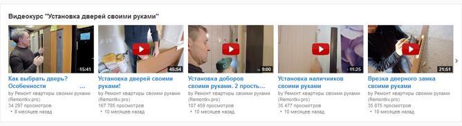 """Видеокурс """"Ремонт квартиры своими руками"""""""