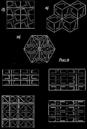 Математические мозаики: Рис.7