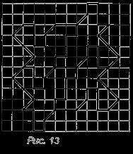 Математические мозаики: Рис.14