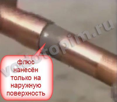 монтаж медной трубы