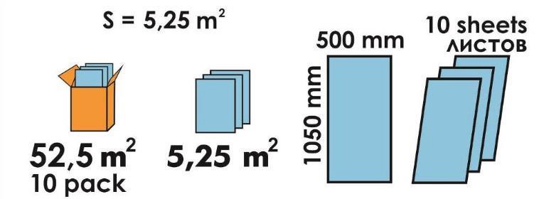 Подложка гармошка Solid