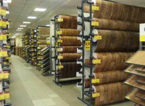 Производители линолеума в каталоге Управдома