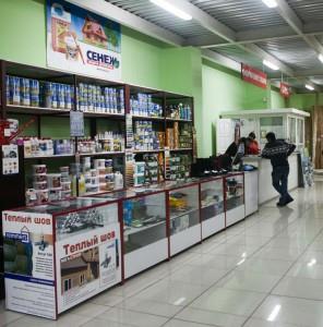 магазин строительных материалов в Серпуховском районе Борисово