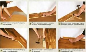Как укладывать паркетную доску на бетонный пол