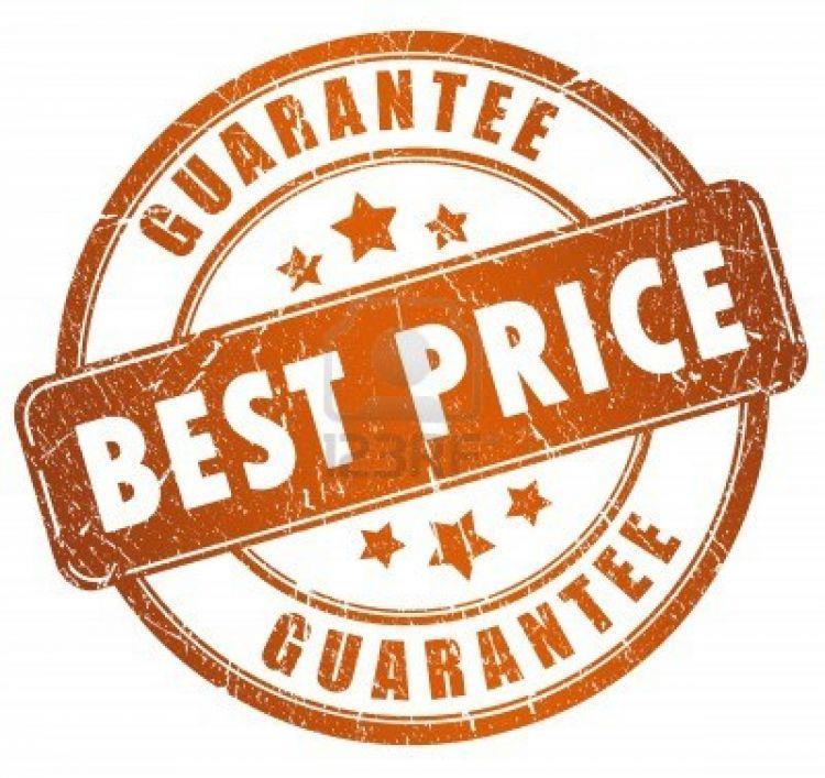 Лучшие цены на напольные покрытия