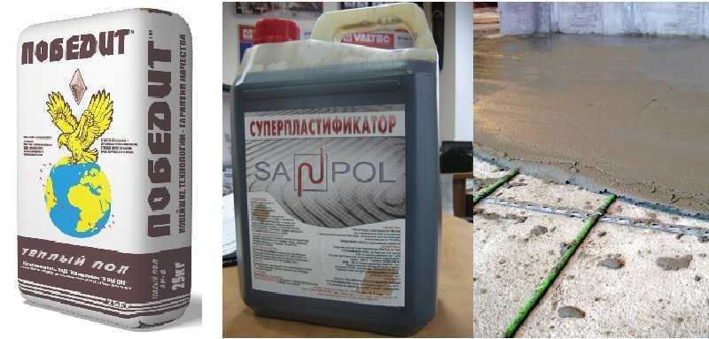 Заливка теплого пола бетоном с пластификатором