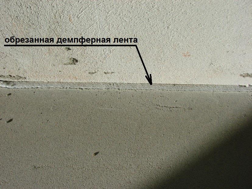 срез демпферной ленты у стены
