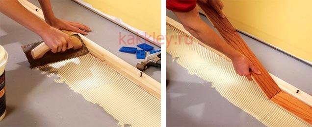Укладка массивной доски на клей