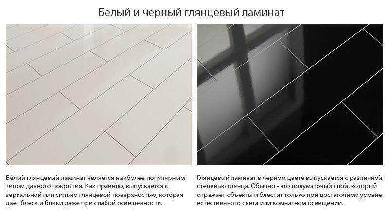 Фото: Сравнение двух материалов с разной расцветкой
