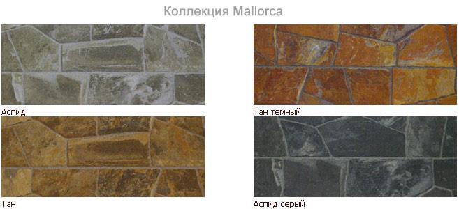 Ламинат Mallorca с эффектом керамической плитки