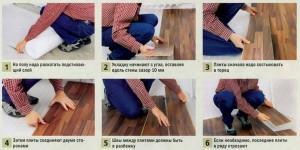 Как правильно стелить ламинат на деревянный пол