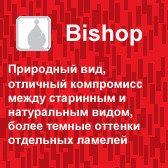 фото Описание коллекции Bishop