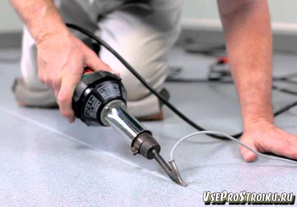 Как производится сварка стыков линолеума с помощью строительного фена