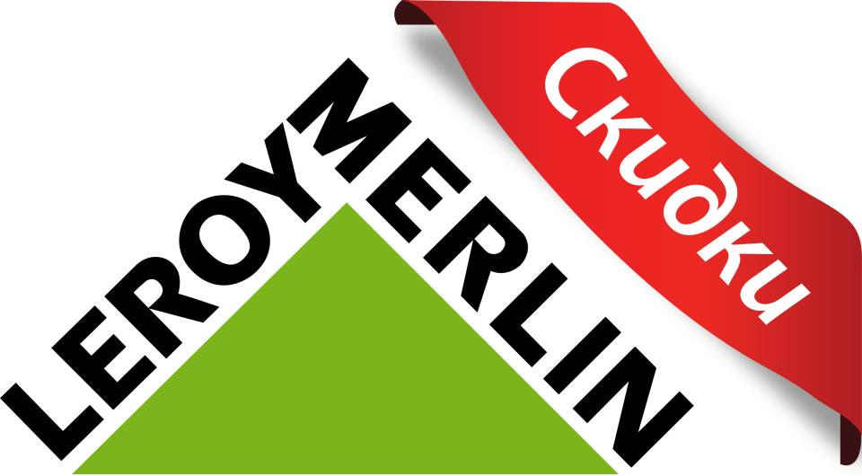 Leroy Merlin logo sale