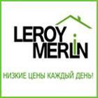 Каталог товаров Леруа Мерлен