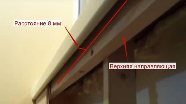 Как установить подоконник своими руками – инструкция по монтажу и нюансы