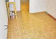пол на кухне из плитки