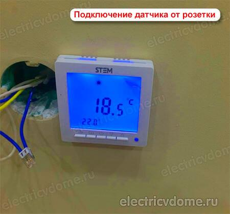 подключение терморегулятора от розетки