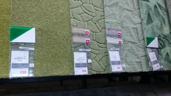 Зеленые ковролины в Леруа , ковролин Фортуна