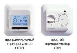 программируемый и простой терморегулятор