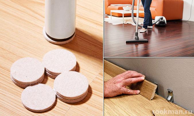 Что надо сделать после монтажа напольного покрытия