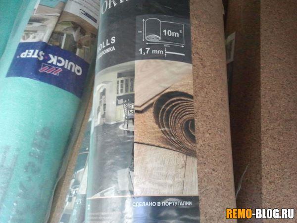 Сколько стоит положить ламинат за квадратный метр