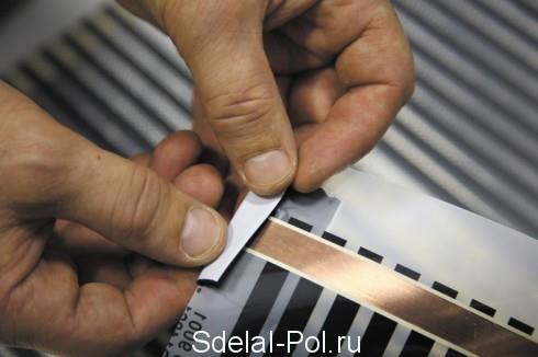 Изоляция срезов термопленки битумной лентой