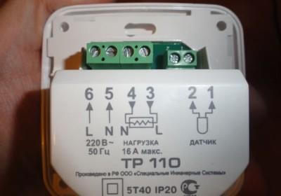 Схема на терморегуляторе