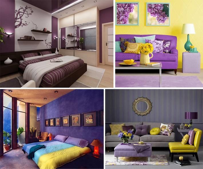 Сочетания фиолетового цвета в интерьере
