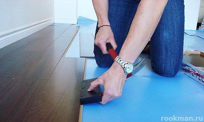 Монтаж ламинированного покрытия своими руками
