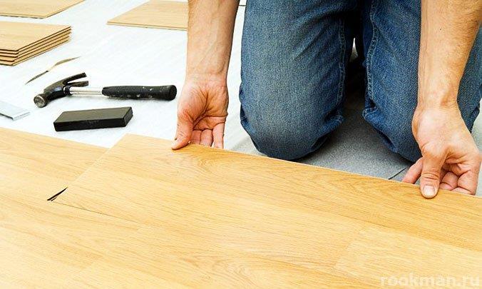 Укладка ламинированного напольного покрытия
