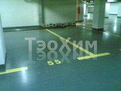 Эпоксидное напольное покрытие для гаража (подземный паркинг)