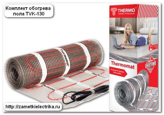sxema_podklyucheniya_termoregulyatora_схема_подключения_терморегулятора_1