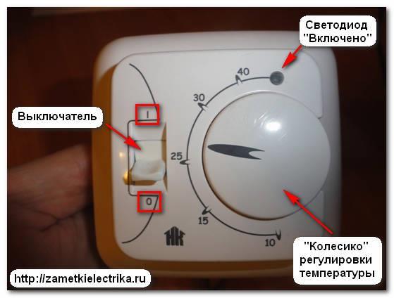 sxema_podklyucheniya_termoregulyatora_схема_подключения_терморегулятора_15