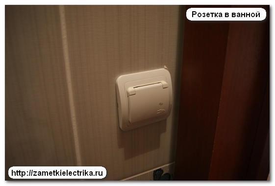 sxema_podklyucheniya_termoregulyatora_схема_подключения_терморегулятора_10
