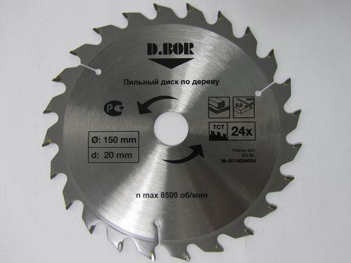 disk-po-laminatu_5