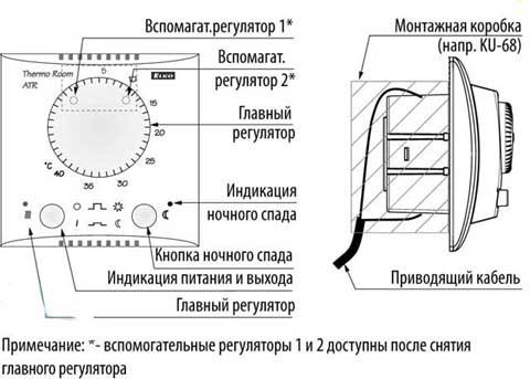 Схема датчика температуры