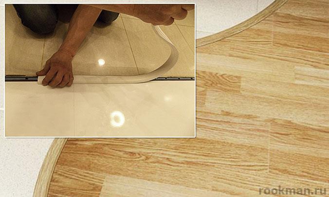 Гибкий профиль ПВХ для пехода между плиткой и ламинатом