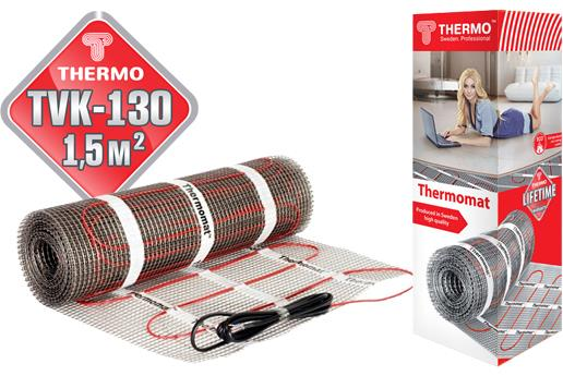 Thermomat TVK 130 1,5 м² - фото